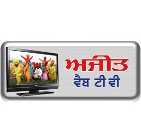 Ajit - Punjab Di Awaaz